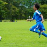 プロのサッカーコーチになる3つの方法